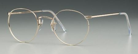 dad9d223eff5 Art-Craft Art-Bilt 100A ST Ful-Vue Skull Temples Eyeglasses